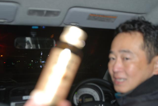 DSC_0002.JPG