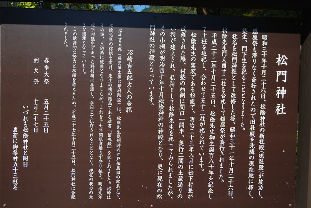 DSC_0859.JPG