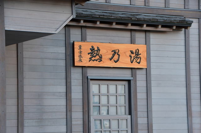 DSC_5959.JPG